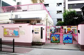 大阪市立東中本幼稚園の画像1