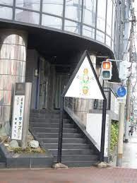 genkiキッズ東成クラブの画像1
