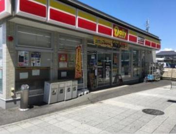 デイリーヤマザキ 栗橋駅西口店の画像1