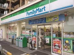 ファミリーマート 深江北一丁目店の画像1