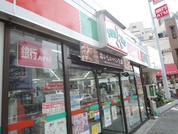 サンクス 西尾久一丁目店の画像1