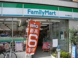 ファミリーマート 深江橋駅前店の画像1