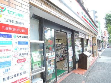 セブンイレブン 北区昭和町店の画像3