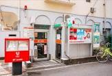 東成東中本郵便局