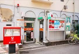 東成東中本郵便局の画像1