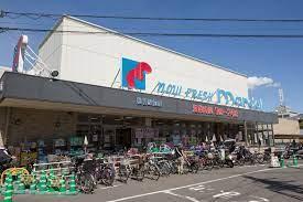 mandai(マンダイ) 桃谷駅前店の画像1