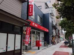 東成大今里郵便局の画像1