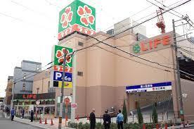 ライフ 寺田町駅前店の画像1