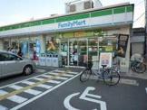 ファミリーマート 東大阪足代北一丁目店