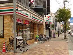 セブンイレブン 大阪新深江駅北店の画像1