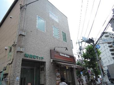 ほっともっと 田端新町店の画像2