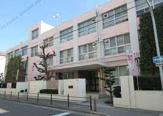 大阪市立宝栄小学校