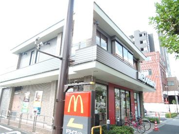 マクドナルド 明治通り尾久店の画像1