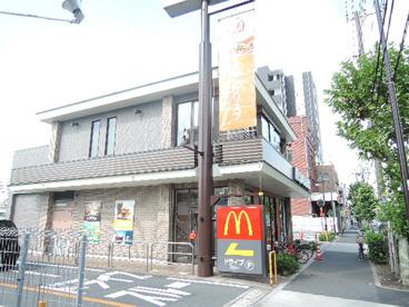 マクドナルド 明治通り尾久店の画像2