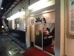 鶴橋風月 本店の画像1