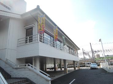 華屋与兵衛 尾久店の画像2