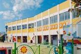 西堤幼稚園