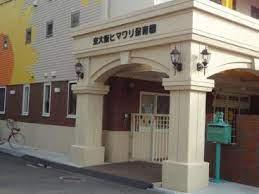 東大阪ヒマワリ保育園の画像1