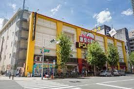 ドン・キホーテ上本町店の画像1