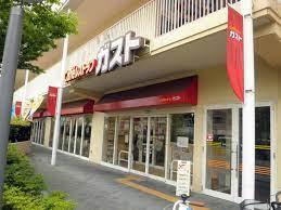ガスト 天王寺桃山店(から好し取扱店)の画像1
