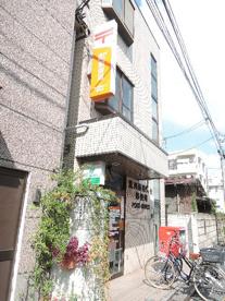 荒川西尾久七郵便局の画像2