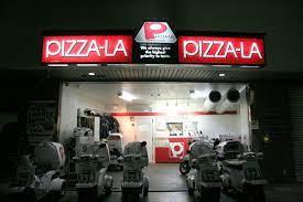 ピザーラ小阪店の画像1