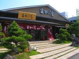 延羽の湯 鶴橋店の画像1