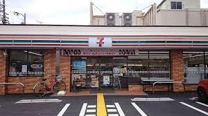 セブンイレブン 大阪深江南2丁目店の画像1