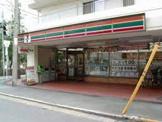 セブンイレブン 東大阪足代新町店