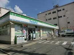 ファミリーマート 高井田柳通店の画像1