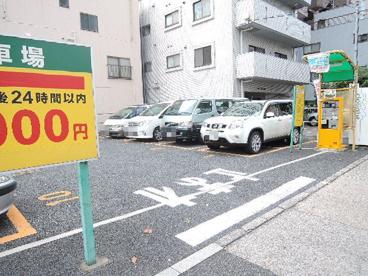 三井のリパーク田端新町2丁目駐車場の画像2