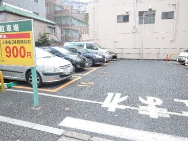 三井のリパーク田端新町2丁目駐車場の画像3