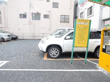 三井のリパーク田端新町2丁目駐車場の画像4
