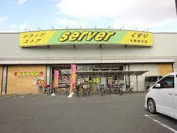 生野巽中サーバ店の画像1