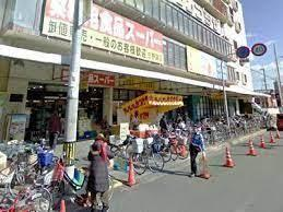 業務用食品スーパー 生野巽店の画像1