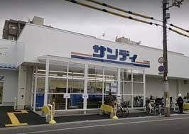 サンディ生野巽店の画像1