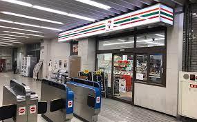 セブンイレブン ハートインJR寺田町駅北口店の画像1