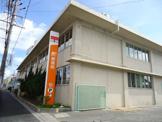 掛川郵便局