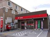 大阪東生野郵便局