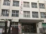 大阪市立林寺小学校