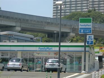ファミリーマート 妙法寺インター店の画像1