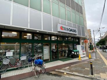 阪急オアシス 豊中店の画像1