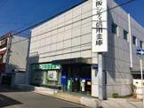大阪シティ信用金庫生野南支店