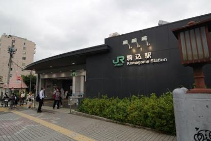 JR駒込駅の画像1