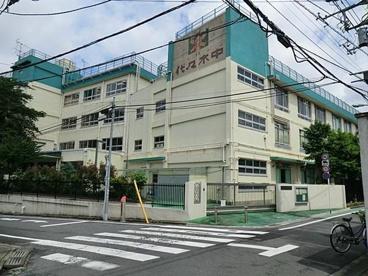 代々木中学校の画像1