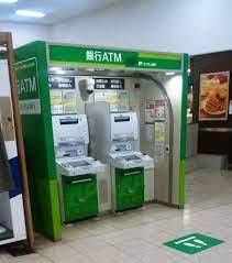 ゆうちょ銀行大阪支店JR寺田町駅内出張所の画像1