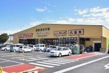 ビッグマーケット鶴ヶ島店