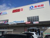 Mandai(万代) 堺高須店