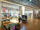KOHYO(コーヨー) 堺店