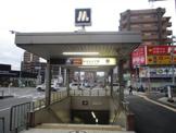 OsakaMetro御堂筋線「なかもず」駅